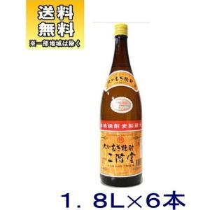 [麦焼酎]送料無料※6本セット 20度 二階堂 1.8L 6本(1ケース6本入り)(1800ml)二階堂酒造 sakemakino
