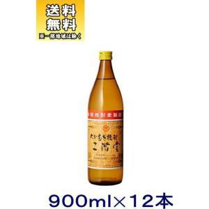 [麦焼酎]送料無料※12本セット 20度 二階堂 900ml瓶 12本(1ケース12本入り)(900ml)二階堂酒造 sakemakino