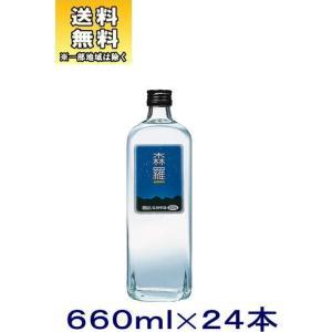 [焼酎甲類]送料無料※2ケースセット 20度 森羅(12本+12本)660ml瓶セット(24本)(660ml 720 750 20% ゴードーしんら)合同酒精|sakemakino