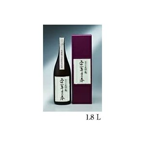 [清酒・日本酒]送料無料※純米大吟醸 印籠「二十一年目の春」 箱付き 1800ml(1.8L)|sakemakino