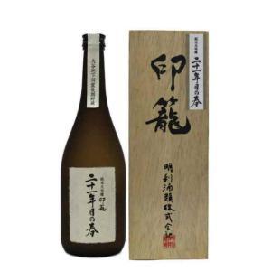 [清酒・日本酒]送料無料※純米大吟醸 印籠「二十一年目の春」 箱付き 720ml|sakemakino
