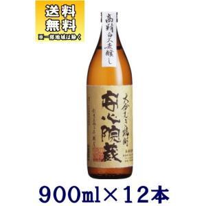 [麦焼酎]送料無料※12本セット 25度 安心院蔵 900ml瓶 12本(1ケース12本入り)(900ml)(あじむぐら)大分銘醸※ sakemakino