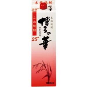 [米焼酎]12本まで同梱可 米焼酎 25度 博多の華 純米1.8Lパック 1本 福徳長酒類 (1800mlパック)※|sakemakino