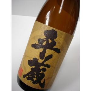 [麦焼酎]9本まで同梱可 25度 平蔵 1.8L 1本(1800ml) 宮崎県 櫻乃峰酒造 sakemakino