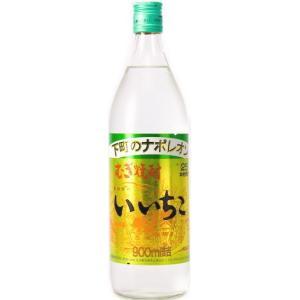 [麦焼酎]20本まで同梱可 25度 いいちこ 900ml瓶 1本(900ml)三和酒類株式会社 sakemakino