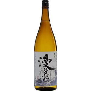 [米焼酎]9本まで同梱可 25度 漫遊記 米 1800ml 1本 (1.8L)|sakemakino
