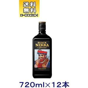 [ウイスキー]送料無料※12本セット ブラックニッカ スペシャル 720ml 12本(1ケース12本入り)(720ml ニッカブレンデッドウイスキー)|sakemakino