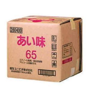 [アルコール65%]1個で1梱包 あい味65 コックなし 18L 1個(18リットル 大容量 業務用 アルコール 除菌 抗菌 コロナ対策)相生ユニビオ株式会社|sakemakino