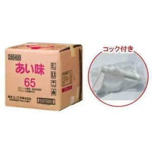 [アルコール65%]1個で1梱包 あい味65【コック付き】18L 1個(18リットル 大容量 業務用 アルコール 除菌 抗菌 コロナ対策)相生ユニビオ株式会社|sakemakino