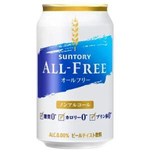 [ビールテイスト飲料]3ケースまで同梱可 サントリー オールフリー 350缶(350ml) 1ケース24本入|sakemakino