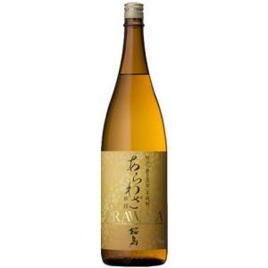 [芋焼酎]9本まで同梱可 25度 あらわざ桜島 1.8L瓶 1本 本坊酒造(1800ml ARAWAZA さくらじま) sakemakino