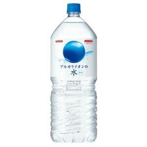 [飲料]2ケースまで同梱可 キリン アルカリイオンの水 2LPET 1ケース6本入り(2000ml)(軟水 鉱水)KIRIN|sakemakino