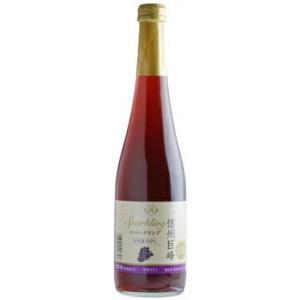 [スパークリングワイン]24本まで同梱可 アルプス 信州巨峰スパークリングワイン 500ml 1本(国産 やや甘口 アルプスワイン)株式会社アルプス sakemakino