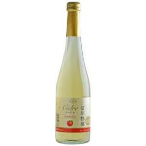 [スパークリングワイン]24本まで同梱可 アルプス 信州林檎シードル 500ml 1本(国産 やや甘口 りんご リンゴ アップル)株式会社アルプス sakemakino