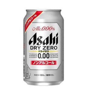 [ビールテイスト飲料]最安値挑戦中 3ケースまで同梱可☆アサヒ ドライゼロ 350缶(350ml)1ケース24本入り ノンアルコール|sakemakino