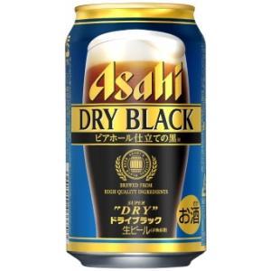 [ビール]3ケースまで同梱可 アサヒ スーパードライ ドライブラック 350ml缶 1ケース24本入り(350ml)アサヒビール|sakemakino