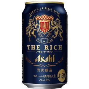 [新ジャンル(雑酒)]3ケースまで同梱可 アサヒ ザ・リッチ 350ml 1ケース24本入り(350ml缶 贅沢醸造 THE RICH)アサヒビール|sakemakino
