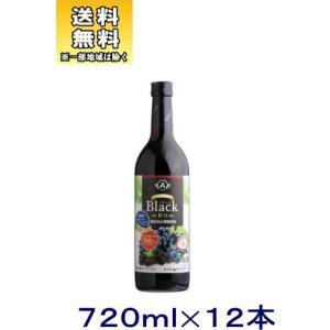 [ワイン]送料無料※12本セット あずさワイン ブラック甘口(赤)720ml瓶 12本(1ケース12本入り)(720ml 国産)アルプスワイン sakemakino