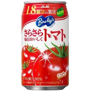 [飲料]3ケースまで同梱可 バヤリース さらさらトマト 350ml缶 1ケース24本入り(さらさらとまと、トマトジュース)さらさら毎日おいしくトマト|sakemakino