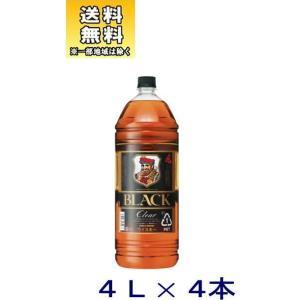 [ウイスキー]送料無料※4本セット アサヒ ブラックニッカクリア 4LPET 4本(1ケース4本入り)(4000ml コンク ニッカブレンデッドウイスキー)|sakemakino