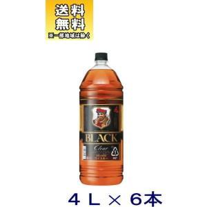[ウイスキー]送料無料※6本セット アサヒ ブラックニッカクリア 4LPET 6本(4000ml コンク ニッカブレンデッドウイスキー)|sakemakino