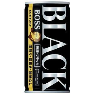 〔飲料〕3ケースまで同梱可★サントリーボス無糖ブラック 185g缶(190) 1ケース30本入り SUNTORY(缶)