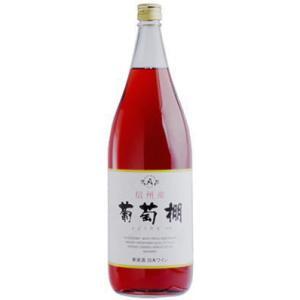 [ワイン]9本まで同梱可 アルプスワイン 葡萄棚 ロゼ 1.8L瓶 1本(1800ml ぶどう棚 国産 信州)株式会社アルプス sakemakino
