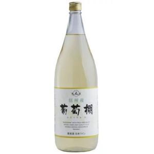 [ワイン]9本まで同梱可 アルプスワイン 葡萄棚(白) 1.8L瓶 1800ml(1800ml)|sakemakino