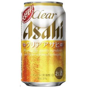 [新ジャンル(雑酒)]3ケースまで同梱可 アサヒ クリアアサヒ 350ml缶 1ケース24本入り(350ml)アサヒビール※|sakemakino