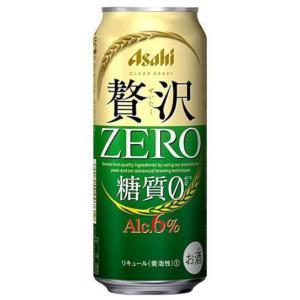 [新ジャンル(雑酒)]2ケースまで同梱可 アサヒ クリアアサヒ 贅沢ゼロ 500ml缶 1ケース24本入り(500ml)アサヒビール|sakemakino