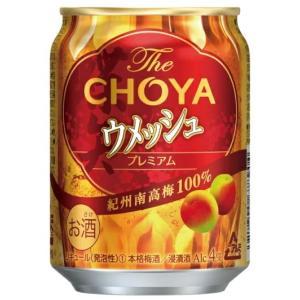 [チューハイ]4ケースまで同梱可 チョーヤ ウメッシュ(プレーンソーダ缶)250缶(250ml)1ケース24本入り sakemakino