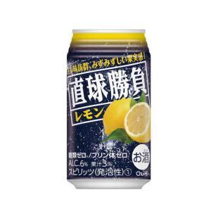 [チューハイ]3ケースまで同梱可 缶チューハイ 直球勝負 レモン 350缶 1ケース24本入り(350ml)【合同酒精】※ sakemakino