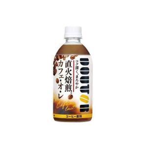 [飲料]2ケースまで同梱可 アサヒ ドトール カフェ・オ・レ 480mlPET 1ケース24本入り(480ml カフェオレ コーヒー コールド専用)|sakemakino