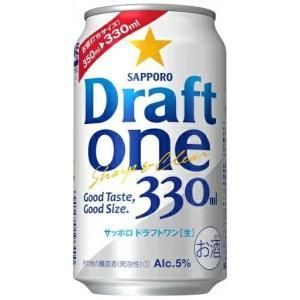 【新ジャンル(雑酒)】3ケースまで同梱可 サッポロ ドラフトワン 330缶 1ケース24本入り※(330ml)|sakemakino