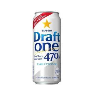 【新ジャンル(雑酒)】2ケースまで同梱可 サッポロ ドラフトワン 470缶1ケース24本入り※(470ml)|sakemakino