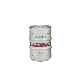 【ビール】1本で1梱包★サッポロ エビスビール 20L樽(20リットル)|sakemakino