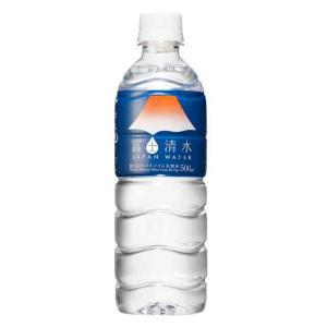 〔飲料〕48本まで同梱可 富士清水 500mlPET 24本単位でご注文下さい。(ナチュラルミネラル...