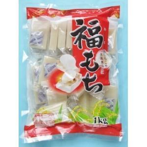 【食品】送料無料※20個セット 福もち 20個(20袋 計400切詰)切り餅(1袋1kg)(20kg)大新食品株式会社|sakemakino