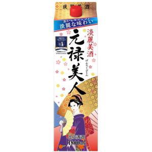 [合成清酒・合成酒]2ケースまで同梱可☆元禄美人 1.8Lパック(1800ml)1ケース6本入り|sakemakino