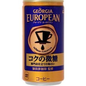 [飲料]3ケースまで同梱可★ジョージア ヨーロピアン コクの微糖185g缶 1ケース30本入り 缶コーヒー(コカ・コーラ)|sakemakino