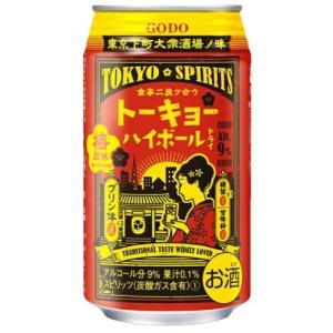 [チューハイ]3ケースまで同梱可 Godo トーキョーハイボール 350缶 1ケース24本入り 合同酒精(350ml) sakemakino