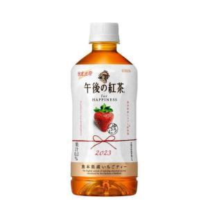 [飲料]48本まで同梱可 キリン 午後の紅茶 熊本県産いちごティー 500mlPET【24本単位でご注文ください】(500ml イチゴ・苺)KIRIN|sakemakino