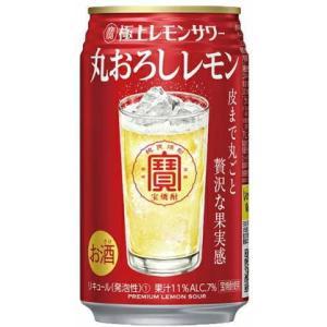 〔缶チューハイ〕3ケースまで同梱可 寶 極上レモンサワー 丸おろしレモン 350缶 1ケース24本入...