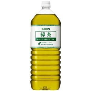 [飲料]2ケースまで同梱可 キリン 業務用 緑茶 2LPET 1ケース6本入り(業務用専用)(2000ml 2リットル お茶)KIRIN|sakemakino