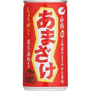 [清酒・日本酒]3ケースまで同梱可☆白鶴 あまざけ しょうが入り 190g1ケース30本入り(185・ml・缶)(甘酒・あまざけ・甘さけ)|sakemakino