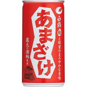 [清酒・日本酒]3ケースまで同梱可☆白鶴 あまざけ 190g 1ケース30本入り(185・ml・缶)(甘酒・あまざけ・甘さけ)|sakemakino