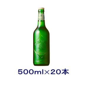 [ビール]送料無料※1ケースで1梱包 ハートランドビール 中瓶 1ケース20本入り(500ml)|sakemakino