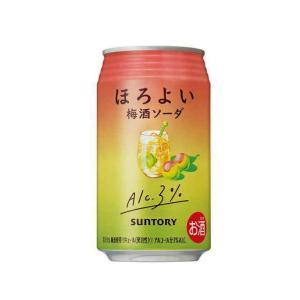 [チューハイ]3ケースまで同梱可 サントリー ほろよい 梅酒ソーダ 350缶 1ケース24本入り(350ml うめ ウメ SUNTORY) sakemakino