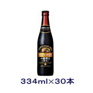 [ビール]送料無料※1ケースで1梱包 キリン 一番搾り 黒生 小瓶 1ケース30本入り(334ml STOUT 小びん 小ビン 黒ビール)KIRIN|sakemakino