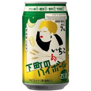 [チューハイ]3ケースまで同梱可 いいちこ 下町のハイボール 350ml缶 1ケース24本入り(350ml 焼酎&炭酸 麦ハイボール)三和酒類 sakemakino